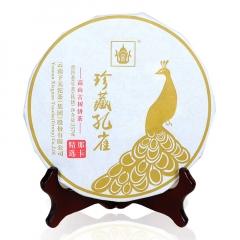 2017年下关 珍藏孔雀  那卡高山古树 (铁饼) 生茶 357克/饼