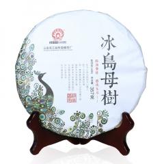 2017年勐傣 冰岛母树 生茶 357克/饼