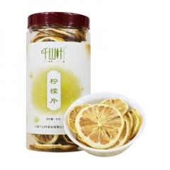 千山叶 柠檬片 花草茶 90克/罐
