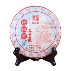 2017年陈升号 老班章 父子亲 生茶 357克/饼