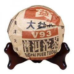 2005年大益 V93 熟茶 沱茶 250克/沱