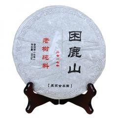 [春茶][评测]2017年 困鹿山老树纯料 生茶 357克/饼 单片