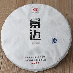 2017年茗纳百川 四星景迈 生茶 357克/饼