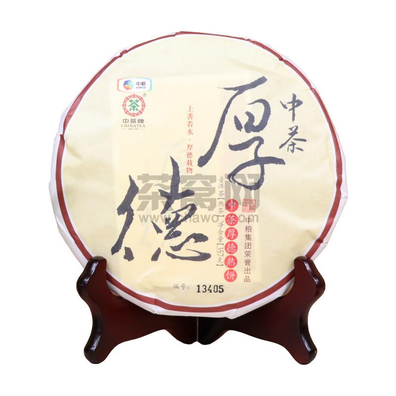 2017年中茶 厚德熟饼 熟茶 357克/饼