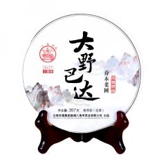 2017年八角亭 大野巴达 乔木老树 铁饼 生茶 357克/饼