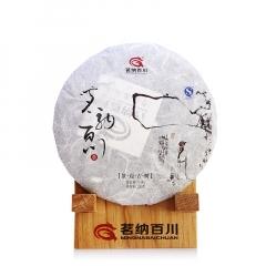 2015年茗纳百川 景迈古树 生茶 200克/饼