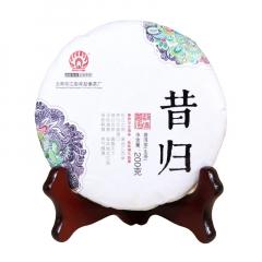 2017年勐傣 昔归 生茶 200克/饼