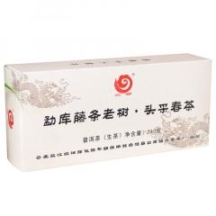 2017年云章 勐库藤条老树 头采春茶 龙珠 生茶 240克/盒