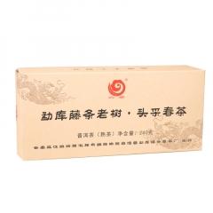 2017年云章 勐库藤条老树 头采春茶 龙珠 熟茶 240克/盒