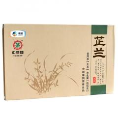 2013年中茶 芷兰 砖茶 生茶 500克/砖
