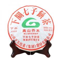 [评测]2017年下关 高山乔木(传承FT7573) 熟茶 357克/饼