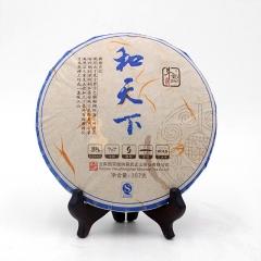 2015年斗记 和天下 熟茶 357克/饼 单片