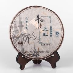 2014年斗记 红上斗 生茶 357克/饼 单片