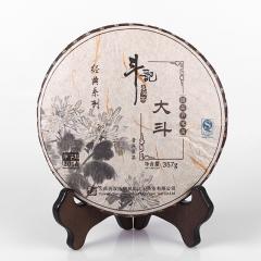 2014年斗记 红大斗 生茶 357克/饼 单片