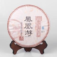 2014年斗记 凤凰游 熟茶 357克/饼 单片