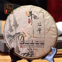 2017年斗记 上斗 乔木春茶 生茶 357克/饼 单片