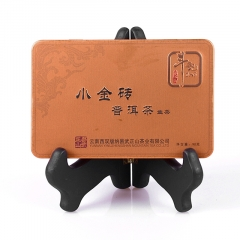 2014年斗记 小金砖 生茶 90克/盒 1盒
