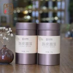 2016年斗记 三年陈皮 新会柑普茶  (散装)熟茶 175克/罐 1罐