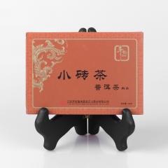 2014年斗记 小砖茶(小熟砖) 熟茶 90克/盒 1盒