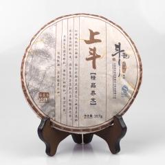 2012年斗记 红上斗 生茶 357克/饼 单片