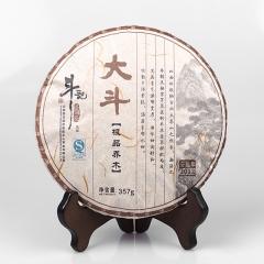 2012年斗记 红大斗 生茶 357克/饼 单片