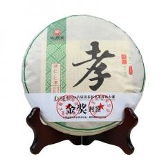 2016年蒲门 濮仁系列 仁孝 生茶 357克/饼