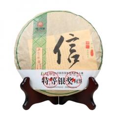 2016年蒲门 濮仁系列 仁信 生茶 357克/饼