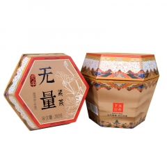 2016年下关 无量紧茶 丙申蘑菇沱 礼盒 生茶 280克/盒 1盒