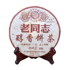 2006年老同志 醇香饼茶 熟茶 357克/饼