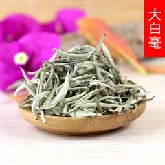 [精选]2017年云南 大白毫 芽头芽尖 散茶 白茶 250克
