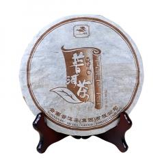 2006年普秀 悦色怡香 清香七子饼茶  生茶 357克/饼