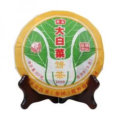 2016年下关 大白菜饼茶 生茶 357克/饼
