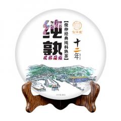 2017年俊仲号 纯熟 熟茶 400克/饼
