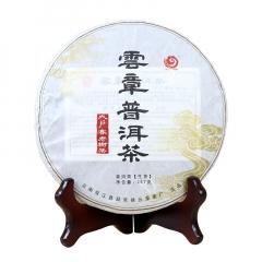 2017年云章 大户赛老树茶 生茶 357克/饼 单片