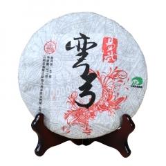 2017年八角亭 易武弯弓 生茶 357克/饼