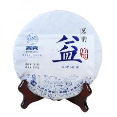 2016年普秀 茗韵益品 生茶 357克/饼