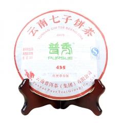 2013年普秀 红丝带青饼 生茶 357克/饼 单片