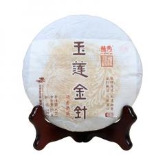 2015年普秀 玉莲金针 宫廷熟茶 熟茶 357克/饼 单片