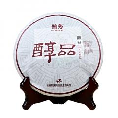 2014年普秀 醇品青饼 生茶 357克/饼