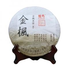 2013年普秀  金枫青饼 生茶 357克/饼
