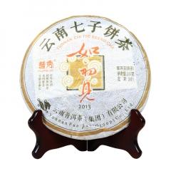 2013年普秀 如初见 熟茶 357克/饼
