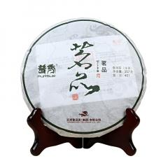 2014年普秀 茗品青饼 生茶 357克/饼