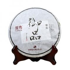 2014年普秀 御品青饼 生茶 357克/饼