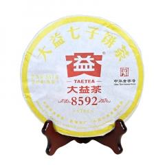 2017年大益 8592 1701批次 熟茶 357克/饼