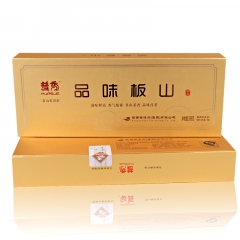 2014年普秀 品味板山 礼盒砖 生茶 288克/条