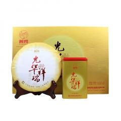2016年普秀 光华祥瑞礼品礼盒茶 熟茶+红茶 437克/套