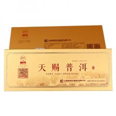 2017年普秀 天赐普洱 礼盒砖 熟茶 288克/条
