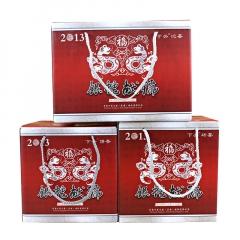 2013年下关 银蛇献瑞 蛇年生肖纪念茶 生茶 7.6公斤/套