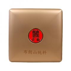 2017年正皓 布朗山纯料  生茶 200克/盒