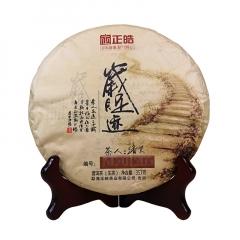 2017年正皓 岁月足迹 生茶 357克/饼